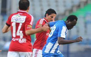 Al Ahly 2016 v Dakhliya
