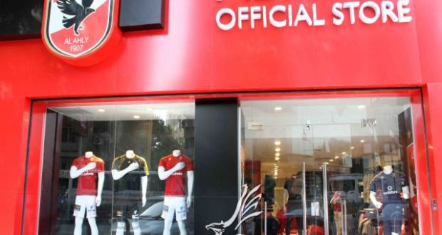 Al Ahly Store Cairo