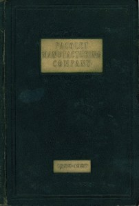The Pacolet Manufacturing Company Book