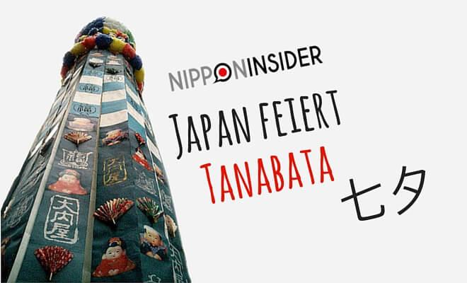 Japan feiert Tanabata: 七夕 Tanabata Matsuri - Festival - Papierschlange | Nipponinsider