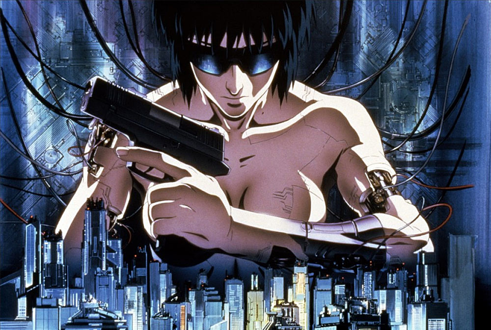 Ghost in the Shell – 20th Anniversary