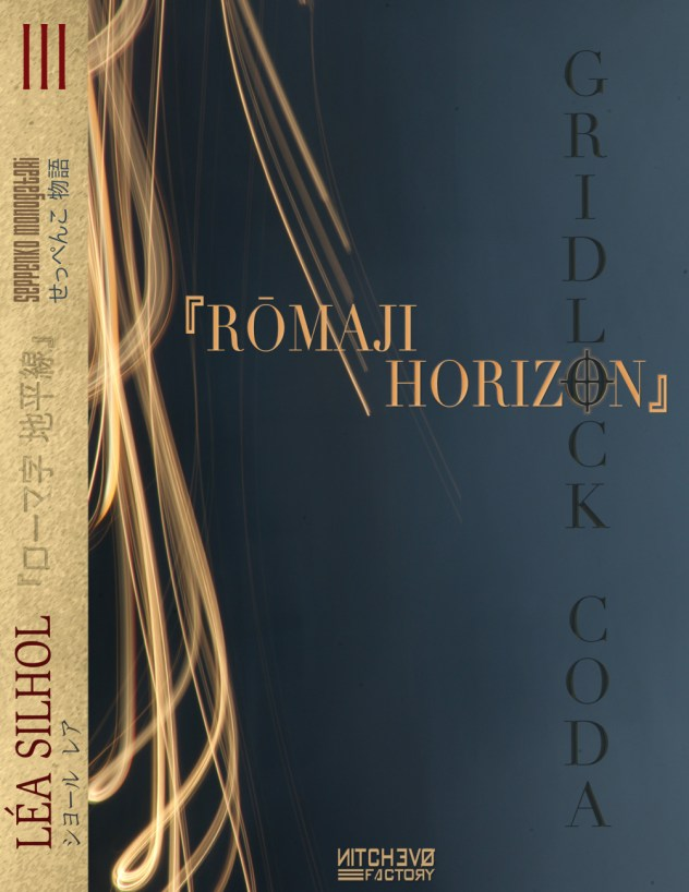 Romaji Horizon - cover art de Mad Youri
