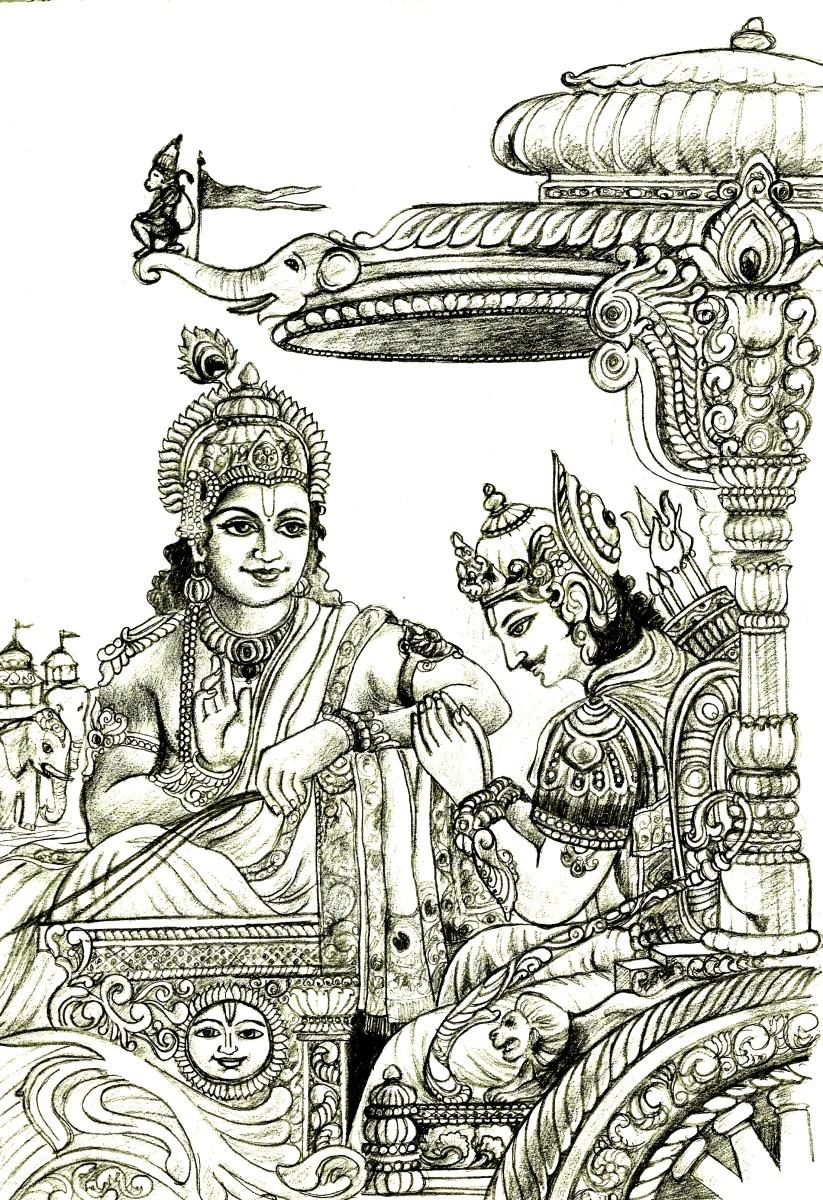 Arjuna's Ignorance