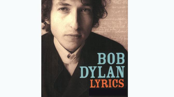 The Lyrics: Since 1962 The Definitive Dylan Lyrics