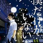 【ノア的】オススメ漫画・ライトノベル2015