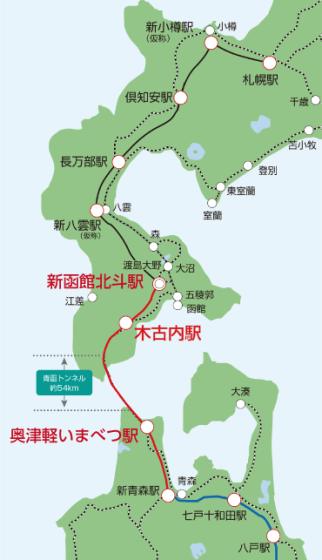 北海道新幹線の路線図  開業ナビより引用