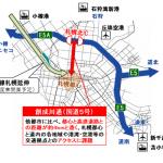 札幌北インターを結ぶ都心アクセス道路は上下ハイブリッド案が有力