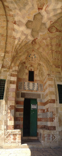 image of al-Ashrafiya entrance, al Haram al-Sharif Jerusalem