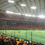【東京ドーム観戦記】指定席B 1塁側 A05ブロックからみた光景