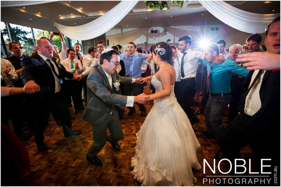 Jewish wedding reception dancing