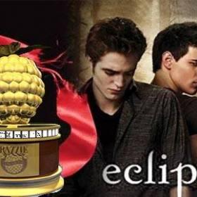eclipse-la-pelicula
