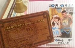 Japanese maid cafe with waitress