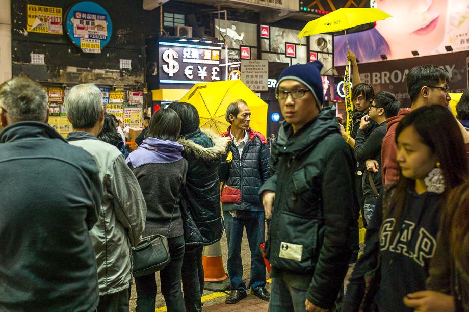 The Yellow Umbrella Movement