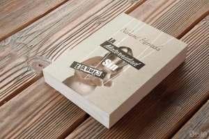 libro la maternidad sin tabúes, de Nohemi Hervada