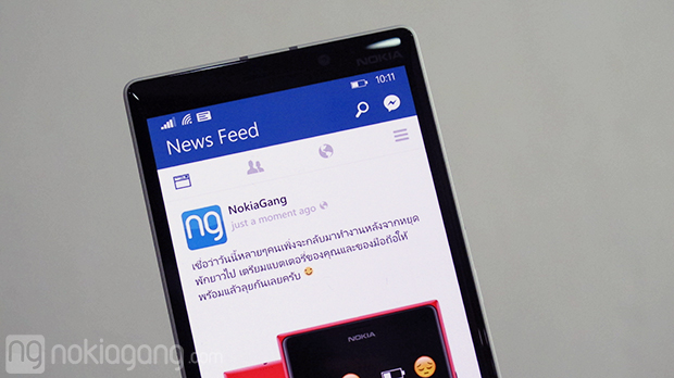 Facebook-Beta-Windows-Phone