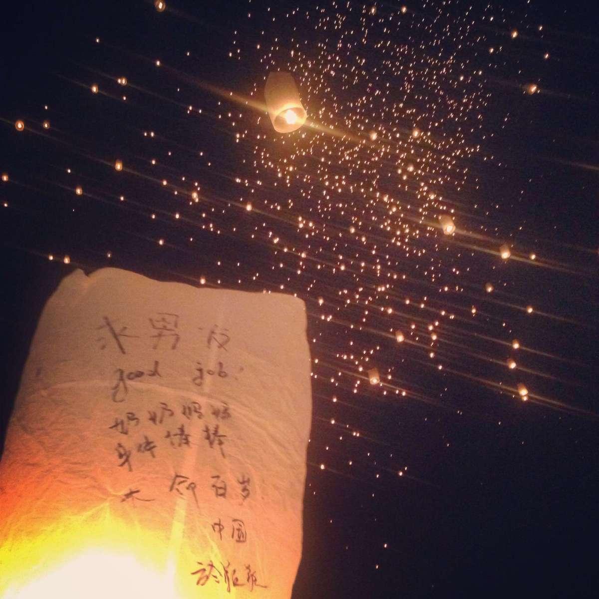 La féérie du festival de lanternes de Sae Mo à Chiang Mai
