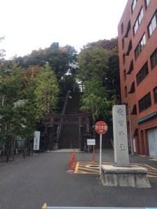 141124愛宕神社