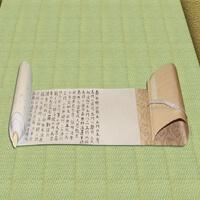 makimono001