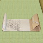 Makimono Scroll Picture