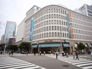 Daimaru Kobe Department Store