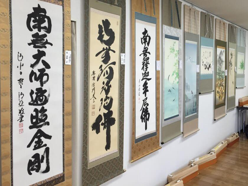kakejiku exhibition and sale