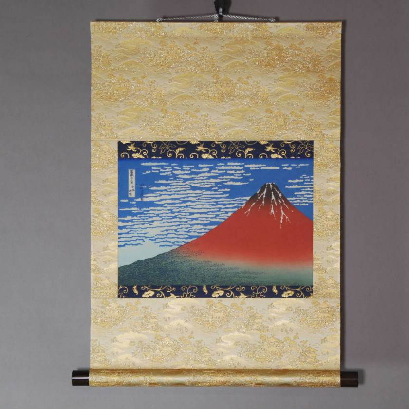 Fine Wind, Clear Morning (Red Mt. Fuji) / Hokusai Katsushika