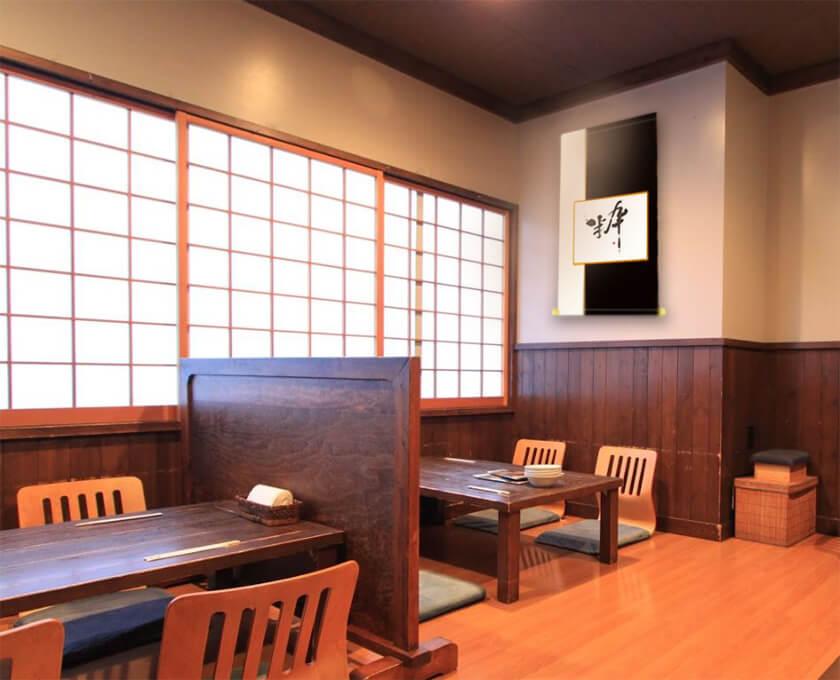 Kakejiku Image of Kitanoya Guu izakaya: Iki (One of the Japanese Aesthetic senses)