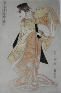 "Artist: Toyokuni Utagawa / Title: The Actor Kikunojou Segawa III as Shirabyoushi Dancer Hisakata, Series ""Pictures of Actors on Stage"""