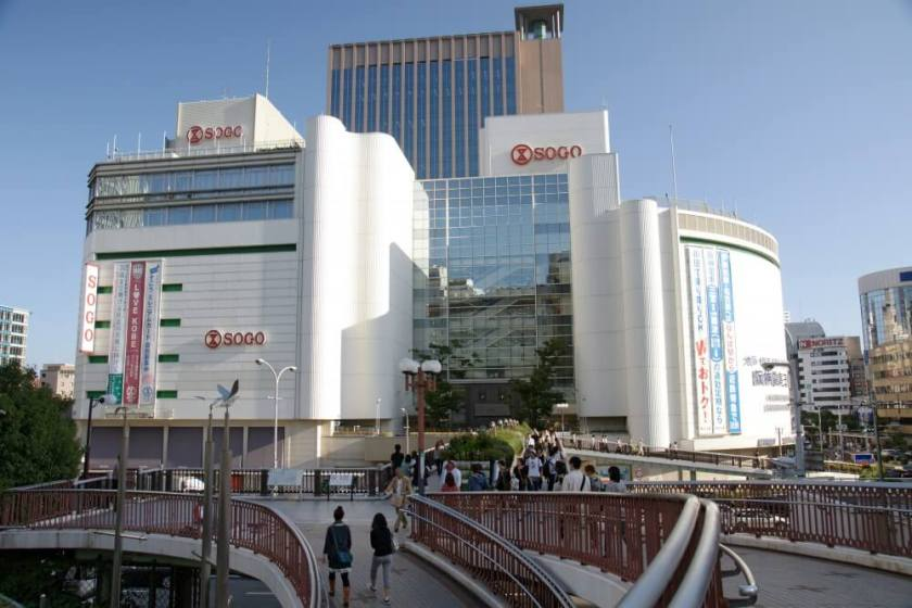 Kobe Sogo Department Store