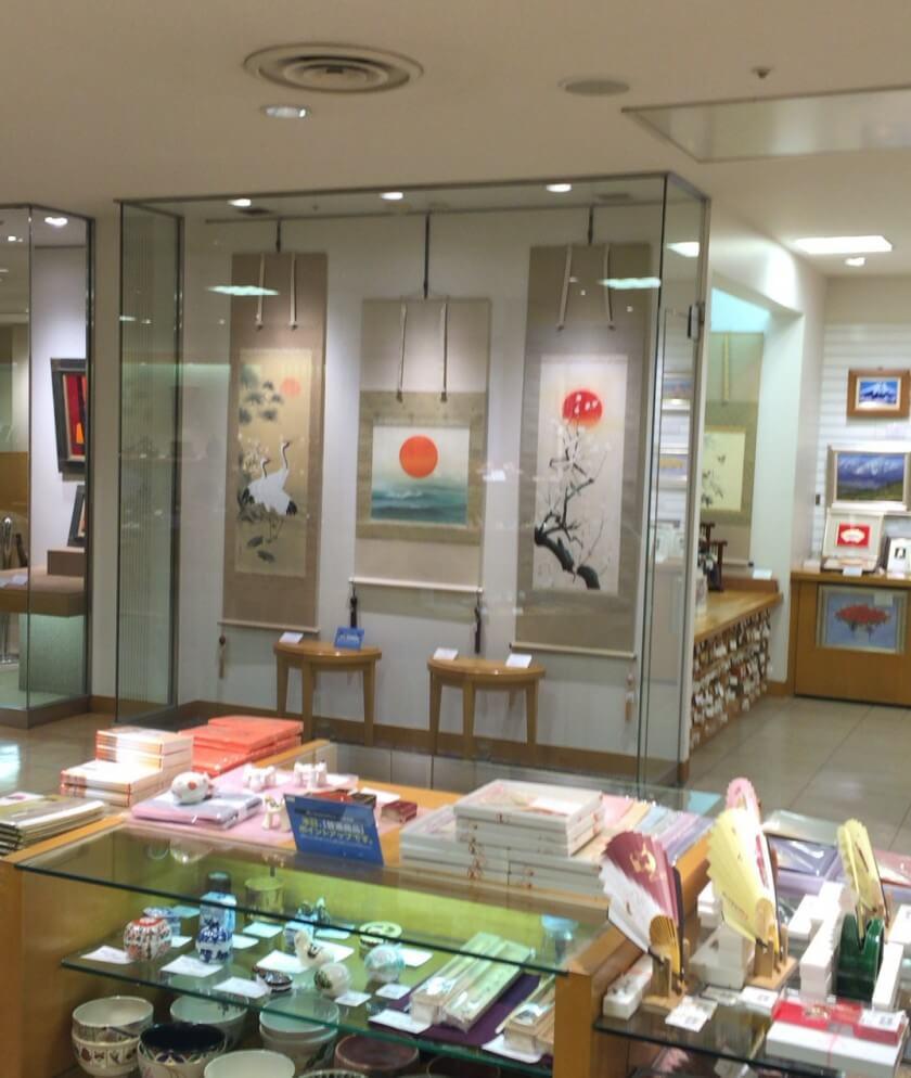 Kakejiku Shop 01