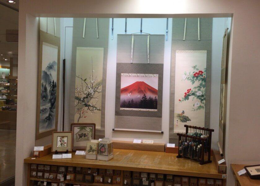 Kakejiku Shop 02