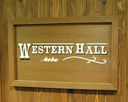 WESTERN HALL BAR 001