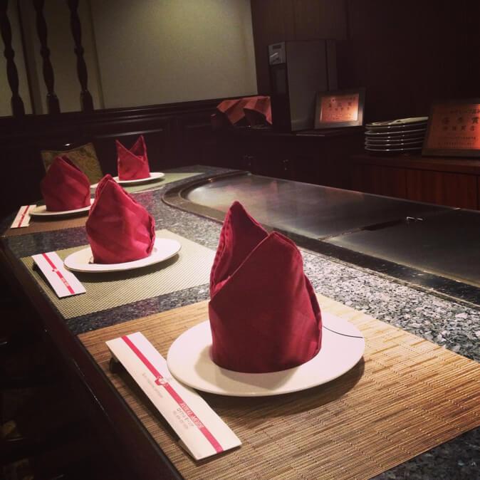Royal Mouriya Kobe Beef Restaurant
