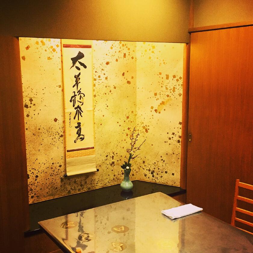 tokonoma_calligraphy_kicchou_001