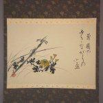 0103 Kakejiku with Chrysanthemum Sake Painting / Tekiho Imoto 002