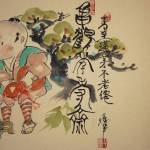 0129 Child in an Old Fashioned Style: a Crane and a Turtle Painting / Katsunobu Kawahito 005