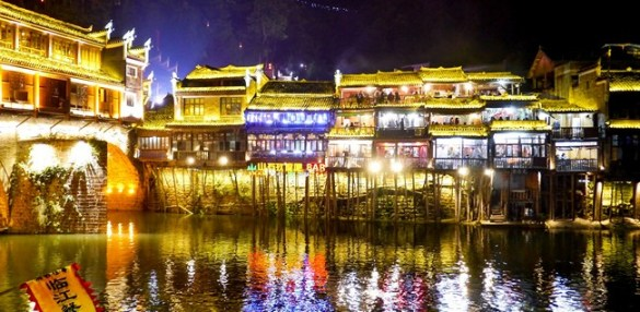 fenghuang_chine02
