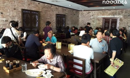 New Shanghai Ashfield Chinese
