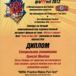 Special Mention from Graffest 2012