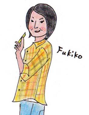 fukiko2