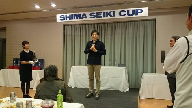 Shimaseiki2014