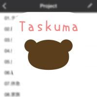 [n❁h]たすくま「プロジェクト」と外部カレンダーを連携!第二領域を増やすべく、活動を色分けで見える化してみた。 #taskuma