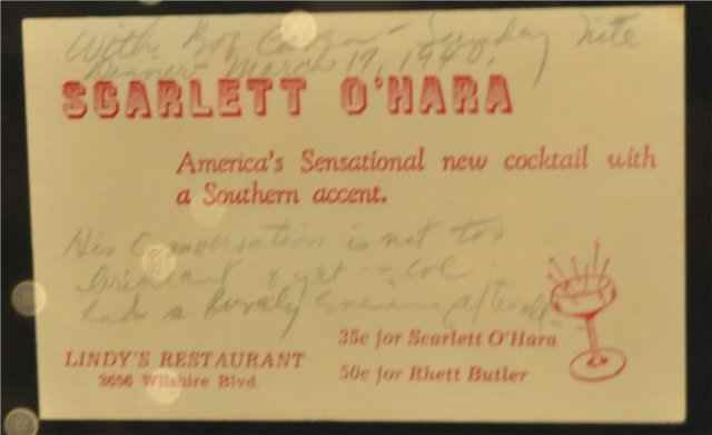 Scarlett O'Hara Cocktail Recipe