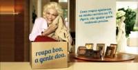 Fundo Social de Solidariedade: órgão realiza Campanha do Agasalho para ajudar famílias carentes