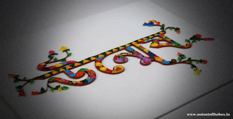 Paper Quilling on Canvas