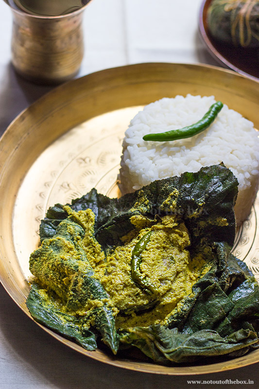 Kumropatai Ilish/Hilsa Paturi in Pumpkin leaves