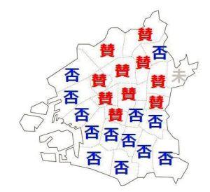 【検証画像】大阪都構想の反対した地域には生活保護者がたくさんいるとか