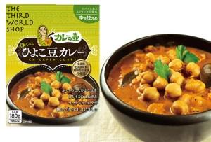 商品紹介_カレーの壺-ほくっとひよこ豆カレー(辛さひかえめ)