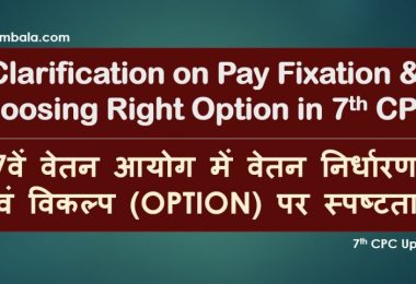 Option clarification 7th CPC