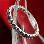 K18WG/1ct ブラックダイヤモンド エタニティリング ・ダイヤ指輪